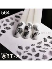 3D наклейки для дизайна ногтей 564