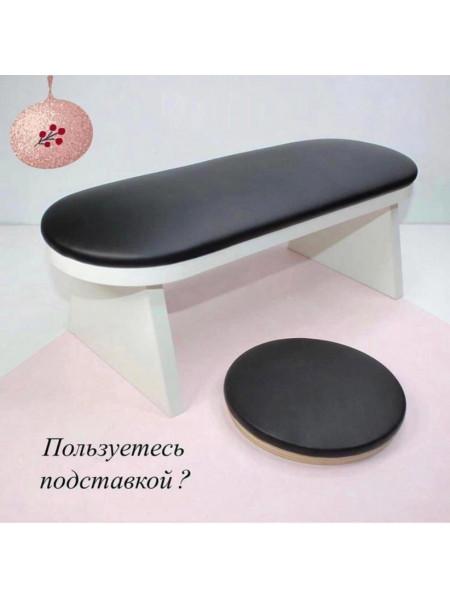Подставка маникюрная под локоть круг (черная)