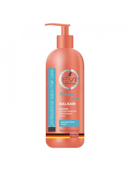 «EVI» Professional  Бальзам - ополаскиватель «Кератиновое выпрямление» для непослушных волос. 1л.