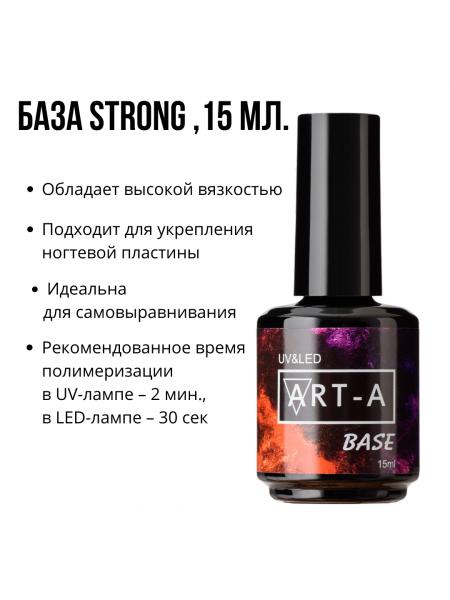 База для гель-лака Art-A Strong, 15мл