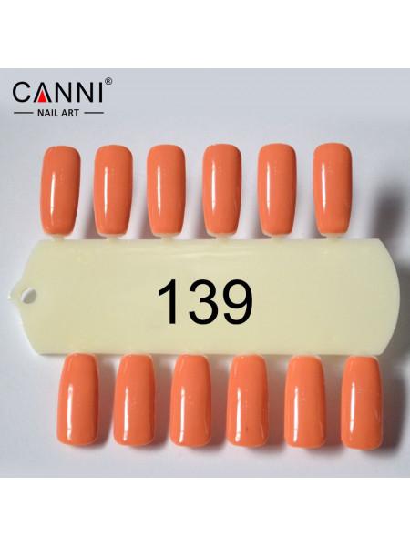 Гель-лак CANNI #139