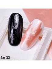 Фольга для дизайна ногтей РОЗОВЫЙ матовый №33