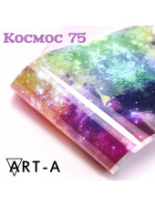 Фольга Космос №75