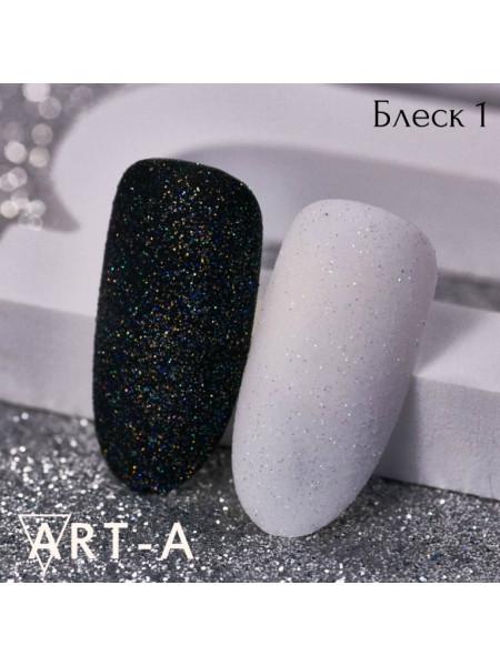Блеск для дизайна ногтей Арт-А 01